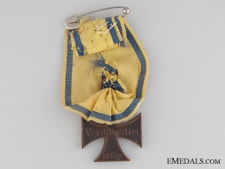 War Merit Cross, II Class Reverse