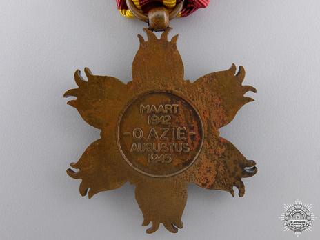 "Bronze Star (stamped ""FS INV"") Reverse"