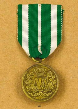 Long Service Decoration, Type II, Gold Medal for 21 Years