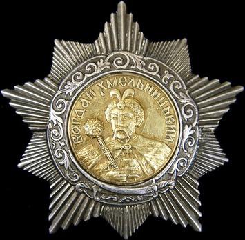 Order of Bogdan Khmelitsky II Class Medal (Variation I) Obverse