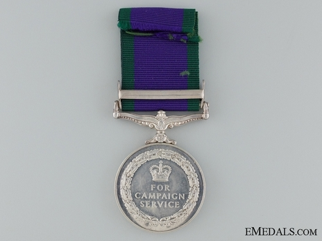 "Silver Medal (with ""BORNEO"" clasp) Reverse"