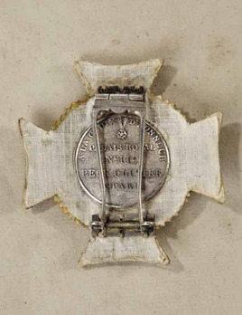 Friedrich Order, Type I, Breast Star (with pebbled cross arms)