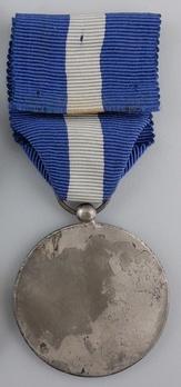 Police Medal, II Class Reverse