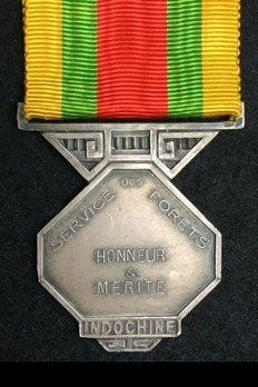 Medal for Forestry Personnel in Indochina, Silver Medal (1928-1929) Reverse