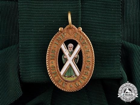Sash Badge Obverse