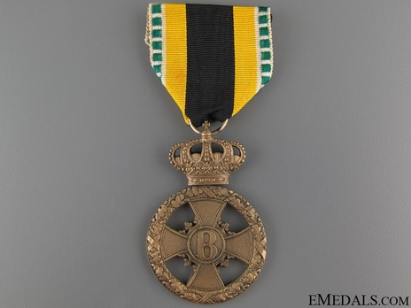 I Class Medal (with crown, 1915-1917)  Obverse
