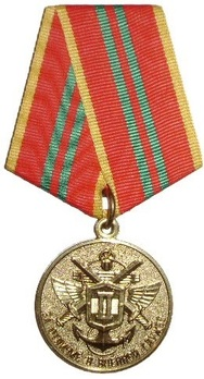 Distinguished Military Service II Class Medal (1995 issue) Obverse