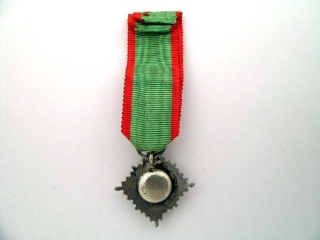 Miniature IV Class Officer Reverse