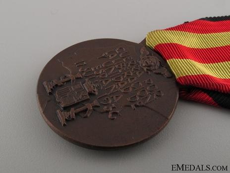 Bronze Medal (model I) Reverse