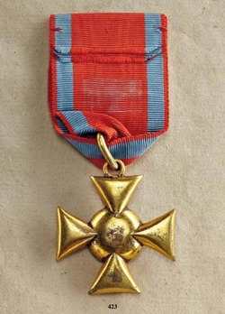 Long Service Decoration, Type I, I Class Cross