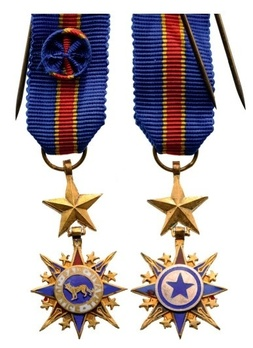 Miniature Officer (Civil Division, 1966-1977, 1997-) Obverse and Reverse