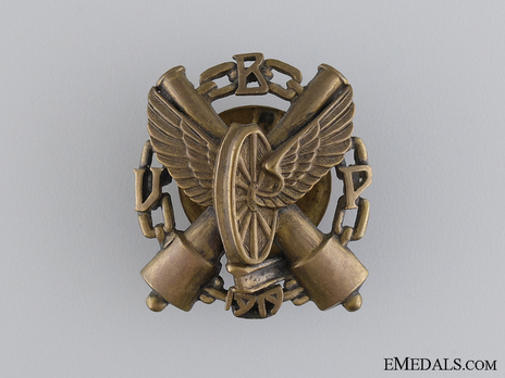 Armoured Train RegimentBadge Obverse
