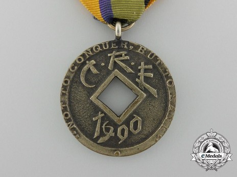 Order of the Imperial Dragon, Bronze Decoration Obverse