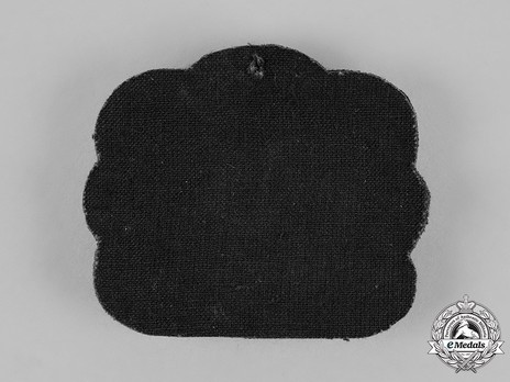 Kriegsmarine Officer's Hand-Embroidered Cap Cockade & Oak Leaves Insignia Reverse