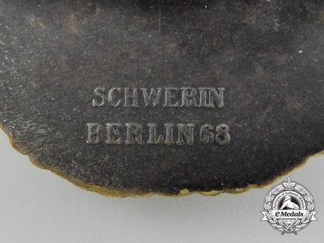 Destroyer War Badge, by C. Schwerin (in tombac) Detail