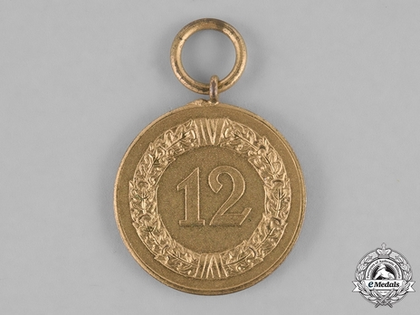 III Class for 12 Years Reverse
