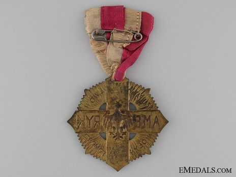 Cross for the Polish Soldiers of America (1920-1930) Reverse