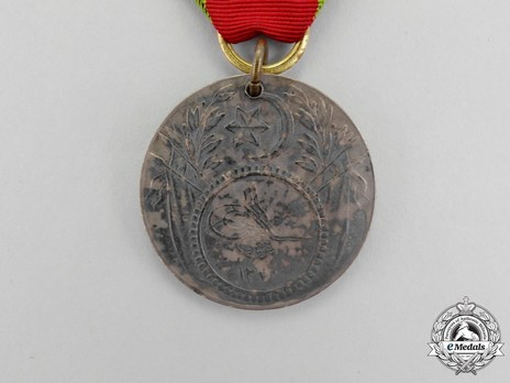 Medal of Iftihar, in Silver Obverse