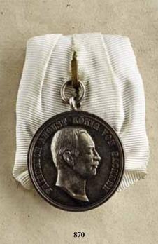 Life Saving Medal, Type VI, in Silver