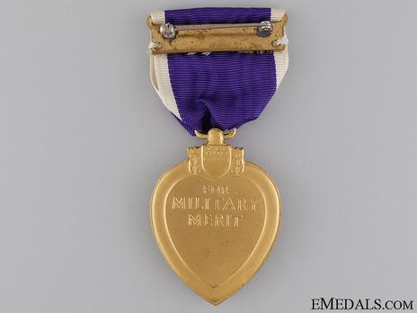 Purple Heart  (1932-) Reverse