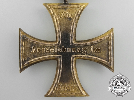 Bronze Cross (1900) Reverse