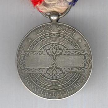 Order of Merit, III Class (1922-1959) Reverse
