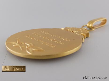 Order of Merit, Type I, Commander Obverse
