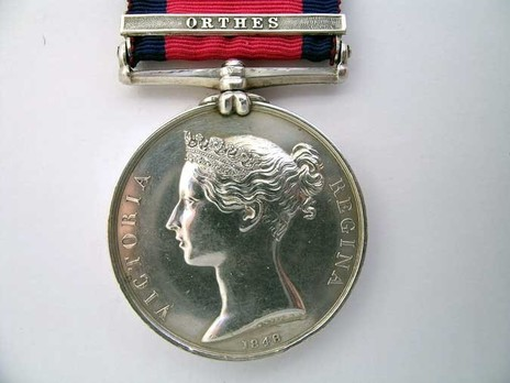 """Silver Medal (with """"ORTHES"""" clasp) Obverse"""