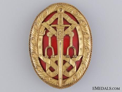 Breast Badge (1933-) Obverse