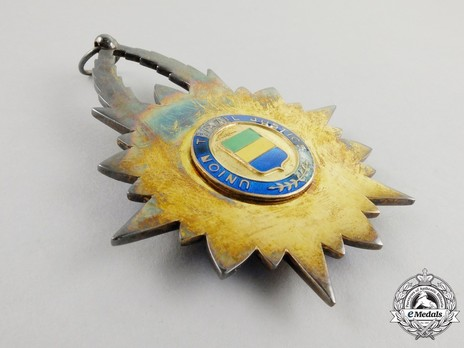Order of the Equatorial Star, Grand Cross Reverse