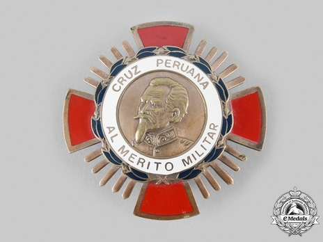 Order of the Peruvian Cross for Military Merit, Grand Officer Breast Star